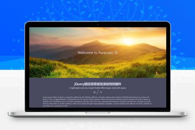 jQuery固定背景视觉滚动特效插件